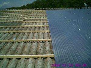 Copertura tetto leggera